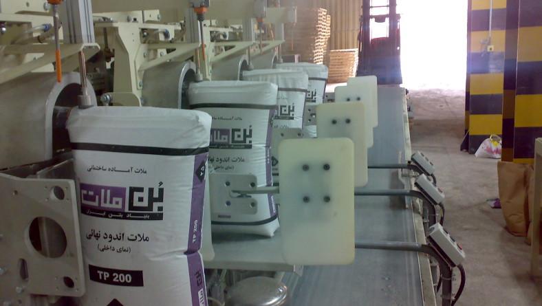 تولید ملات خشک در تنها کارخانه کشور  آغاز شد